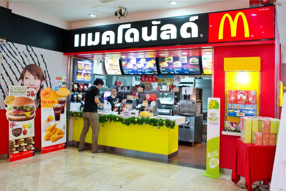 Warum außer McDonalds jetzt keiner mehr Produkte mit \